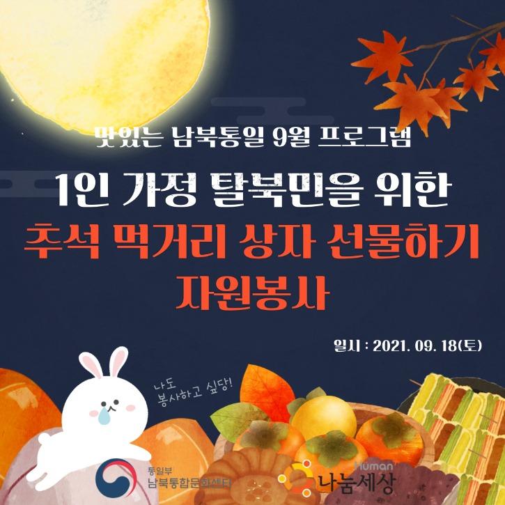 KakaoTalk_20210923_171230549.jpg